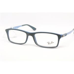 montatura occhiali da vista ray ban prezzo