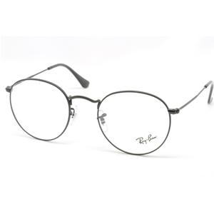 ray ban occhiali da vista sito ufficiale