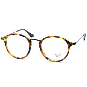 occhiali da vista ray ban havana