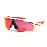 Oakley OO 9208 RADAR EV PATH Col.05 New Occhiali da Sole-Sunglasses