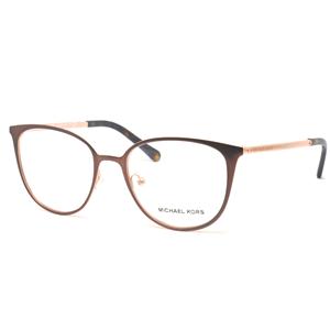 Occhiali da Vista Michael Kors Grayton MK 8013 (3058) R0rlGnf