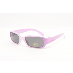 Occhiali da Sole/Sunglasses Barbie Mod. SB-126 Col. 430 Cal.44  NEW