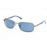 Ray-Ban Junior RJ 9531S Col.200/80 Cal.47 Occhiali Sole-Sunglasses-Sonnenbrille