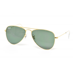 Ray-Ban Junior RJ 9506S Col.223/71 Cal.50 New Occhiali da Sole-Sunglasses